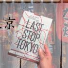 Dark thriller set in Tokyo, plus author piece