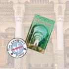 A short novel set in a royal residence of Marrakech