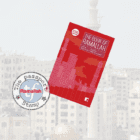 Short stories of life under occupation – RAMALLAH